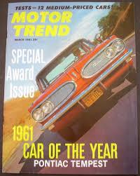 pontiac custom service shop u0026 owner u0027s manuals troxel u0027s auto