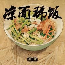 achat cuisine 駲uip馥 lyc馥 cuisine 100 images id馥 rangement cuisine 100 images