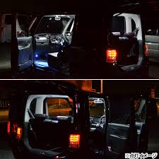 Custom Interior Lights For Cars Irc Rakuten Ichiba Store Rakuten Global Market All Mk42s Sea