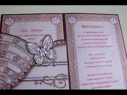 tutorial membuat undangan dengan corel draw 12 cara membuat undangan pernikahan sendiri youtube
