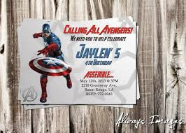 free printable captain america birthday invitations