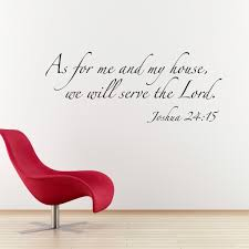 scripture wall decal as for me and my house bible verse