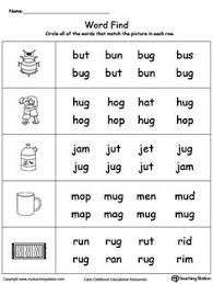 early childhood word families worksheets printable worksheets