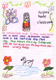 koseli hold a hand teacher u0027s day namrata bidari