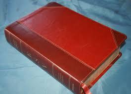 esv study bible review