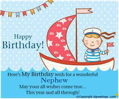 birthday cards for nephew here s my birthday wish nephew birthday card