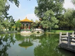 chinagarten stadt zürich