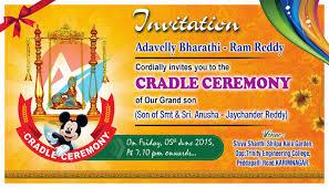 Naming Ceremony Invitation Cards In Marathi Cradle Ceremony Invitation Onlinecradle