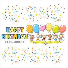 birthday cards for kids happy birthday animated birthday card