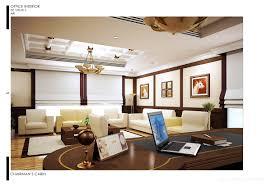 Office Cabin Furniture Design Al Rashid Investments Head Office By Naseem Rahman At Coroflot Com