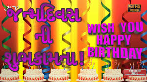 free musical birthday ecards for facebook free printable