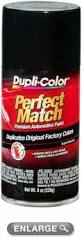 duplicolor u0027s black auto touch up spray paint dupbun0100