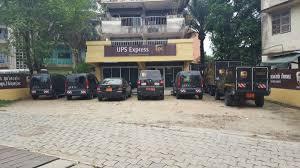 express siege social ups cameroun douala cameroon