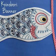 koinobori carp banner embroidery pattern u2013 shiny happy world