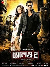 challenge 2 2012 torrent downloads challenge 2 full movie