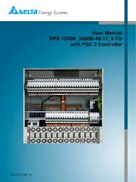 194125771 user manual dps1200b 2000b 48 12 8 cs psc3 en