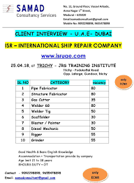 mechanical engineering jobs in dubai for freshers 2013 nissan best gulf jobs jobs abroad for you gulfwalkin interviews