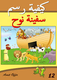 buy psalm 91 bible chapters for kids in cheap price on alibaba com