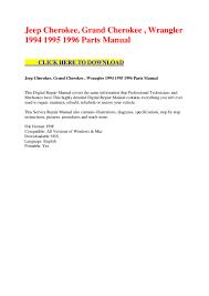 jeep cherokee grand cherokee wrangler 1994 1995 1996 parts manual