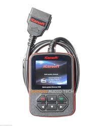 ford diagnostic scanner tool reset erase fault code reader holden