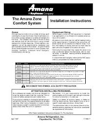 two door entry with day timer wiring diagram securitron