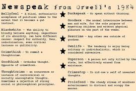 theme essay for 1984 essay 1984 orwell newspeak essay coursework academic service and