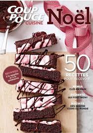livre cuisine pdf 10 best livre de cuisine pdf images on simple books and
