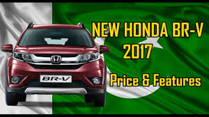 honda brv 2017 price features and review new honda car in