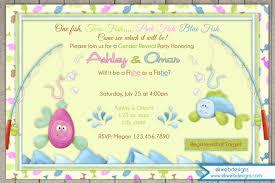 custom invitations by ekwebdesigns printable invitations u0026 so