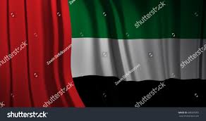 Colors Of Uae Flag United Arab Emirates Flag Uae Colors Stock Illustration 690225055