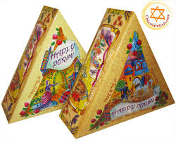 purim boxes hamentashen and purim supplies bulk and wholesale fundraiser