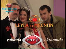 Leyla ile Mecnun 18. Bölüm izle 20 haziran