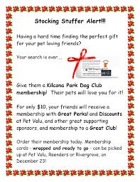 kilcona park dog club kilcona park dog club