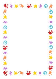 cornici in word cornice clip at clker vector clip royalty