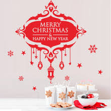 Chinese Home Decor Store Popular Chinese Fireworks Buy Cheap Chinese Fireworks Lots From