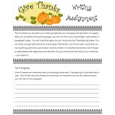 thanksgiving giving thanks writing activity educents