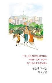 Sofa Stamp Korea Korean Survivor Handbook By Kelly Phenis Issuu