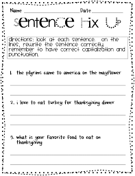 Accomplishments Antonym Currently And Thanksgiving Packet Swinging For Success