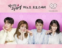 film korea sub indo streaming korea suspicious partner ep 19 ep 20 subtitle indonesia