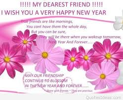for friends happy new year sms 2016 ideas