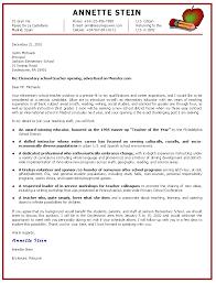sample of cover letter for elementary teacher