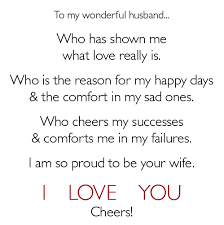 23 Happy Anniversary To My Quotes About My Wedding Anniversary 23 Quotes