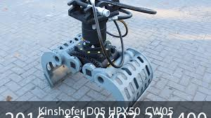 kinshofer d05 hpx50 cw05 youtube