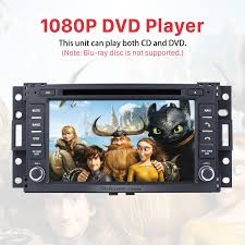 2006 2007 chevrolet uplander android 7 1 1 gps radio dvd player