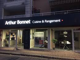 cuisine morel rennes cuisine morel rennes myfrdesign co