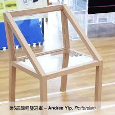 Best Furniture Designs Professional Certificate In Innovative Furniture Design