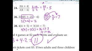 1 2 1 4 worksheets 6th period pre algebra youtube