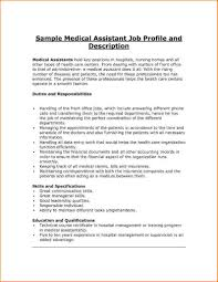 resume leadership skills examples medical assistant job description resume free resume example and 8 medical assistant job description resume thursday february 16th 2017 resume