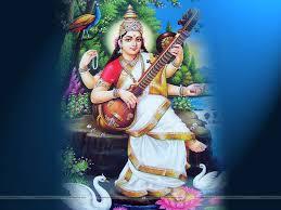 Saraswati Puja Invitation Card 10 Best Photos Of Maa Saraswati Saraswati Puja Wallpaper Free