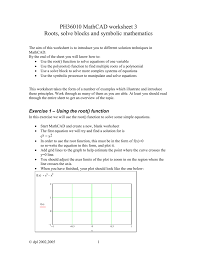 Least Common Multiples Worksheet Mathcad Worksheet 3 U2013 Roots Solve Blocks U0026 Symbolic Maths